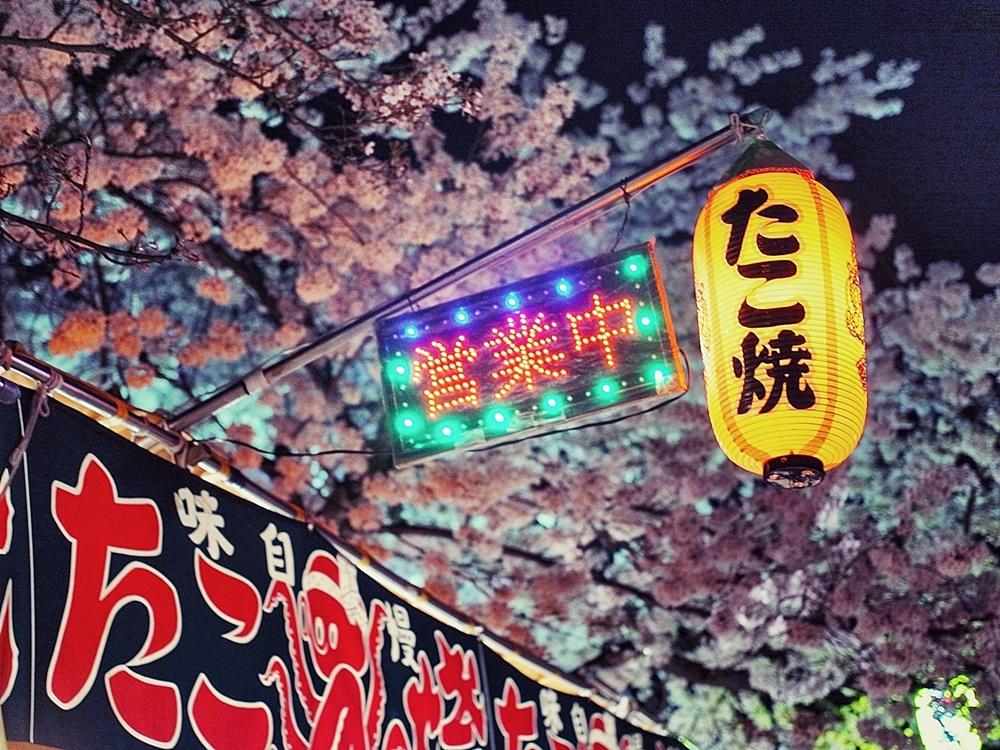 鶴舞公園の屋台